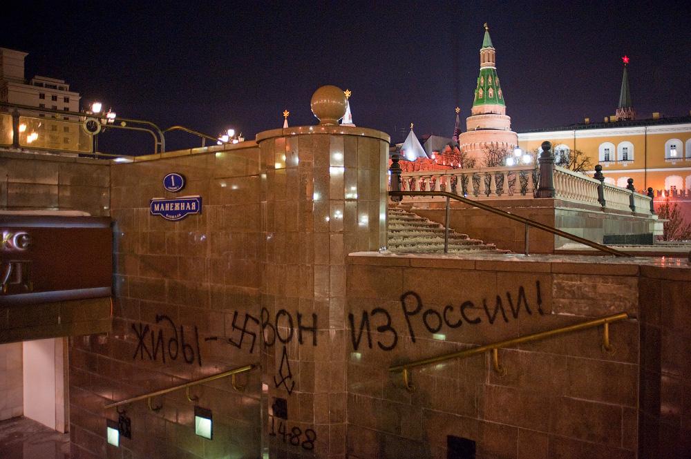 Где можно недорого продлить медицинскую книжку в Москве Войковский